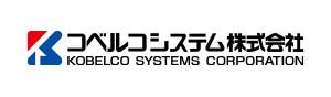 kobelco-systems-logo